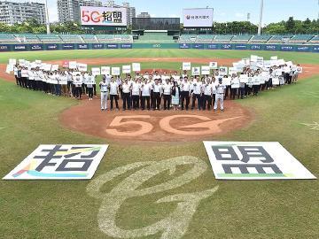 台灣大哥大領軍5G超盟 打造智慧球場與應用生態系