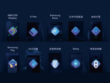 三星回顧Galaxy手機發展 10大亮點預估Note 10都有