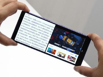 Sony傳今年不再推4K螢幕手機 5G產品可能為Xperia V