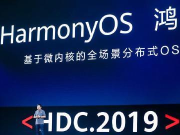 華為開發者大會發表鴻蒙OS與EMUI 10 打造全場景應用體驗