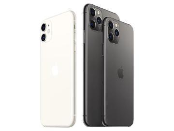 遠傳電信iPhone 11手機資費公布 10月底前有舊換新優惠