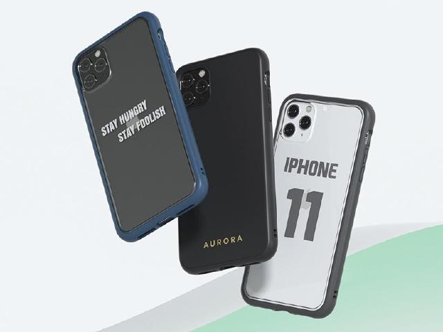 犀牛盾iPhone 11防摔手機殼 9/20同步開賣