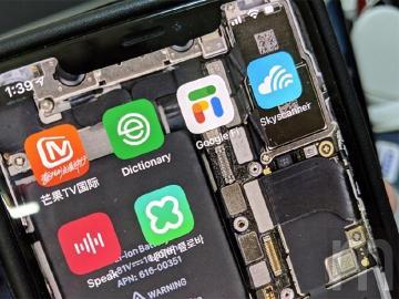 Google虛擬電信推出上網吃到飽 50國免費通話