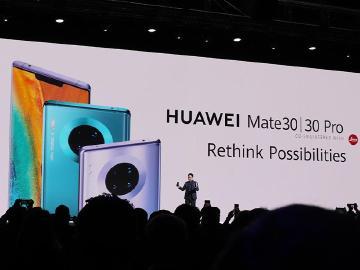 超感光徠卡四鏡頭規格 HUAWEI Mate 30系列手機發表