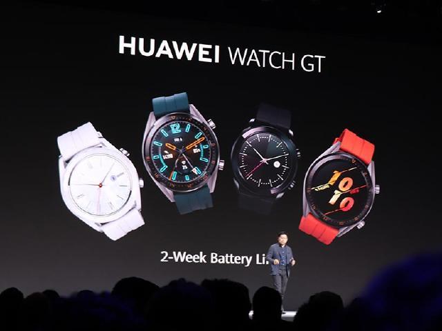華為Watch GT 2智慧手錶發表 搭載麒麟A1自研晶片