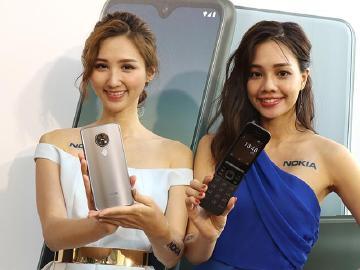 HMD發表Nokia 7.2與4G功能手機2720 Flip 台灣即日上市