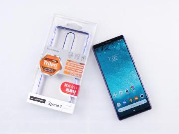 Sony Xperia 1專用 RASTA BANANA電鍍邊框透殼開箱