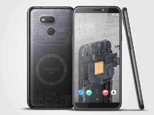 支援比特幣完整節點 HTC EXODUS 1s區塊鏈手機上市
