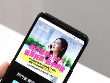 台灣之星攜手國泰世華 388月租還可低利率貸款