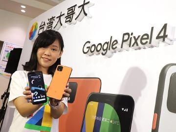 如此橘最熱門!Google Pixel 4系列手機台灣大哥大即日開賣
