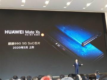 華為在中國發表多款新品 Mate Xs手機2020年初亮相