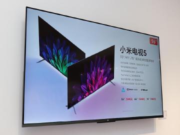 搶攻智慧家電市場!小米電視5、米家空調與小愛音箱萬能遙控版同步發表