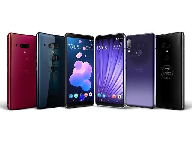 HTC雙11購物節 U12+與VIVE Pro同享優惠