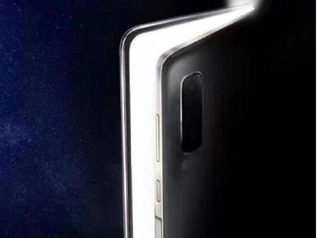 神似Fold可折疊螢幕手機 SAMSUNG W20 5G月中發表