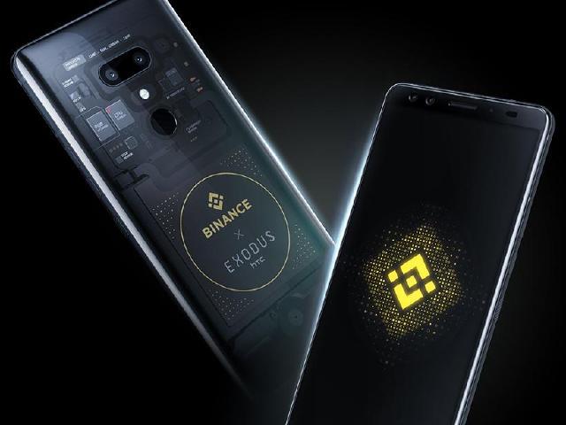 HTC攜手幣安推聯名加密手機 EXODUS 1-Binance發表