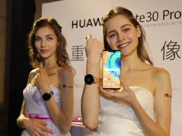 5折舊換新預購禮!華為Mate30 Pro台灣上市規格與價格公布
