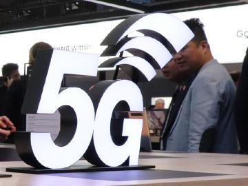 台灣5G首波釋照競價12/10登場 5大電信取得門票