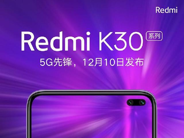 紅米首款5G手機 Redmi K30系列12/10發表