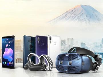 HTC年末優惠 購買手機或VIVE產品抽東京雙人行旅遊金