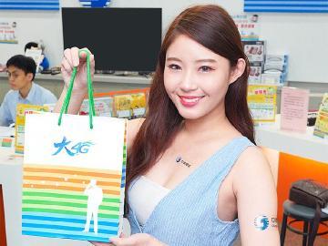 中華電信12月購機優惠 iPhone XS系列最高折4千元