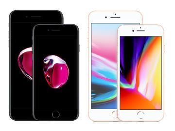 台灣大哥大年終優惠 iPhone 7與8最高折扣3千元