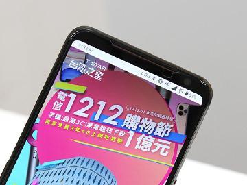 台灣之星雙12活動 12月底前實體與網路門市齊開賣