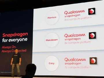 高通擴大行動PC平台產品組合 Snapdragon 8c與7c發表