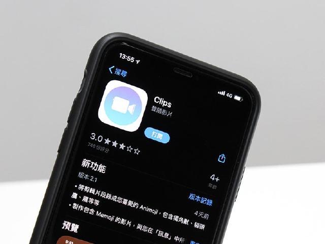 蘋果釋出可立拍2.1更新 Memoji與Animoji新功能加入