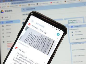 圖檔轉換成文字 Google雲端硬碟推出PC版新功能