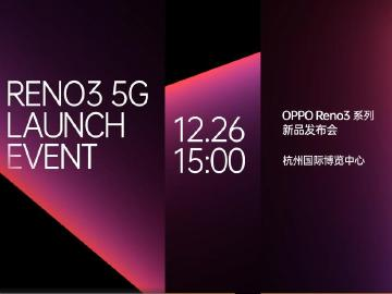 OPPO Reno3系列12月底發表 Pro版支援增強VOOC 4.0