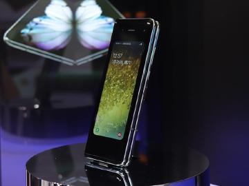 三星調整策略 Galaxy Fold可折疊螢幕手機台灣會上市