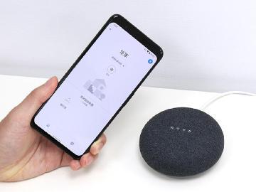 Google首款支援中文的智慧音箱 Nest Mini開箱與指令實測