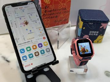 [影片]遠傳愛講定位手錶重點評測:語音助理、視訊通話、SOS求救
