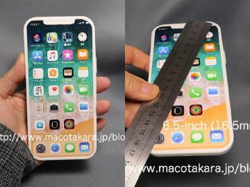 維持6.5吋螢幕規格?2020年iPhone Pro Max模型機疑洩
