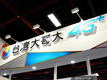 台灣大哥大推出春節限時優惠 4G上網加量又降價