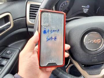 命名為S20 Ultra?三星S系列旗艦手機傳調整型號
