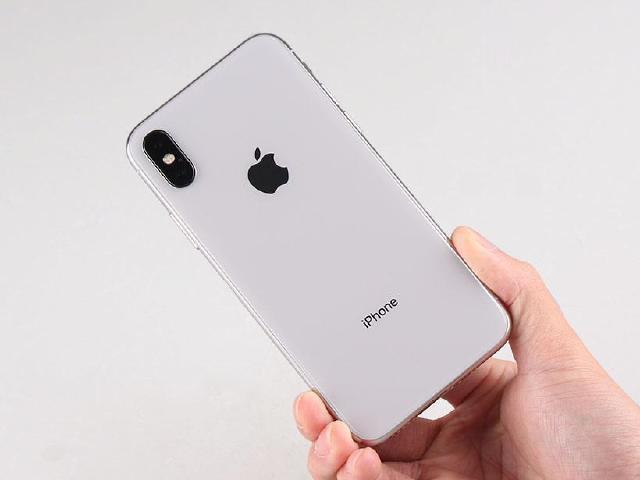 蘋果手機舊換新優惠縮水 iPhone X折扣砍最多