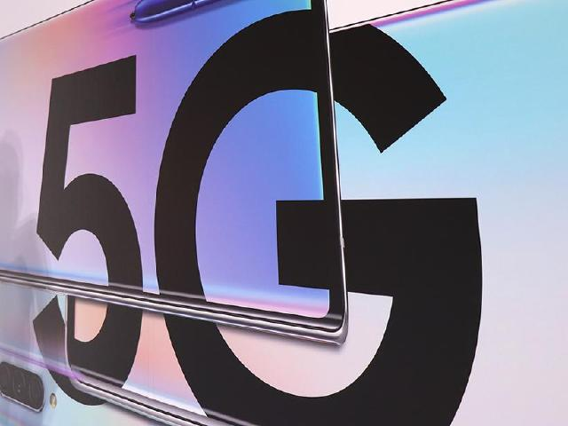 5G競標破千億 3.5GHz中華電信取得90MHz最大頻寬