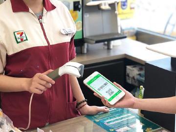 LINE Pay攜手7-11 消費滿額抽888點數紅包