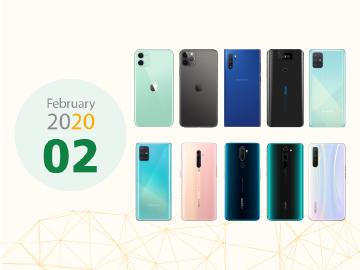 2020年2月熱門手機電信方案與空機價格比較速報