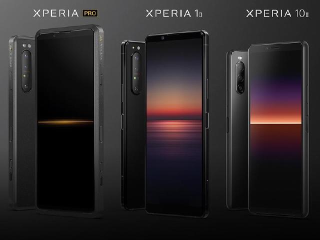 Sony發表Xperia 1 II與10 II 揭露開發中的Xperia PRO