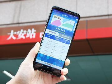 台北捷運GO APP推新功能 方便查訊乘車次數