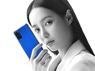 三星與韓國SK電信合作 Galaxy S20+再推光環藍新顏色