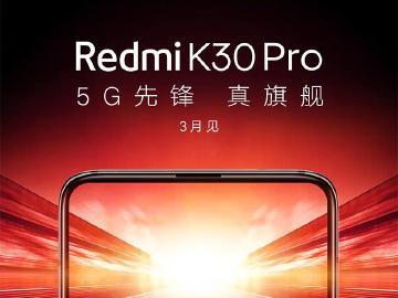 紅米5G旗艦手機 Redmi K30 Pro確認3月發表