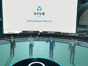 中華電信與HTC以Vive Sync完成5G策略合作會談