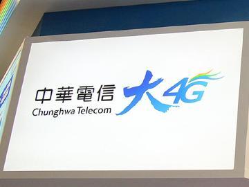 中華電信499吃到飽到期續約 網內互打不再免費