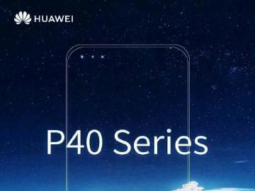 5G版華為P40系列通過泰國認證 Pro版傳採四曲面挖孔螢幕