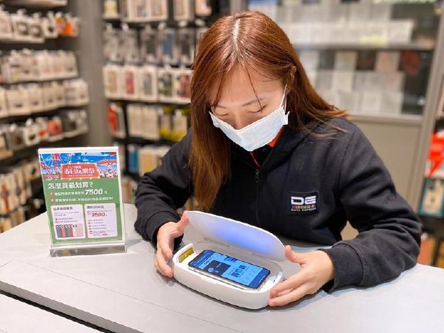 德誼推學生優惠 2020新iPad Pro可享7500折扣