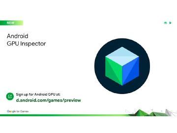 Google和高通讓Android手機更新升級GPU運算效能