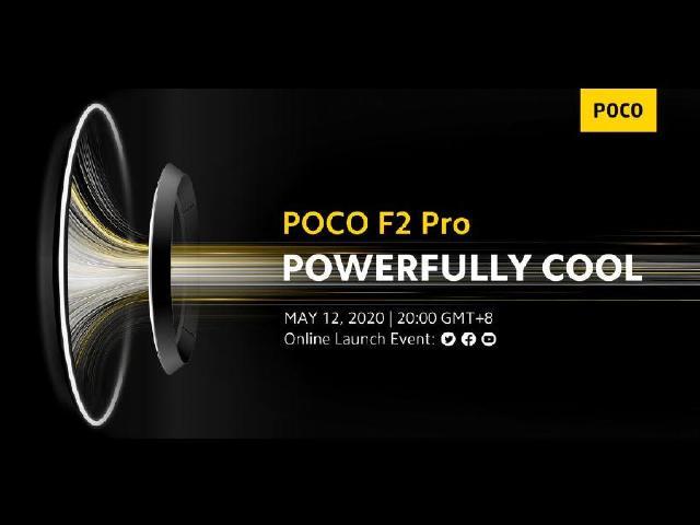 Powerfully Cool!POCO二代手機F2 Pro將於5月中旬亮相
